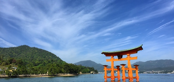 "A photo from my Japan & Taiwan travels. Here is Miyajima's famous ""Floating Torii Gate."""