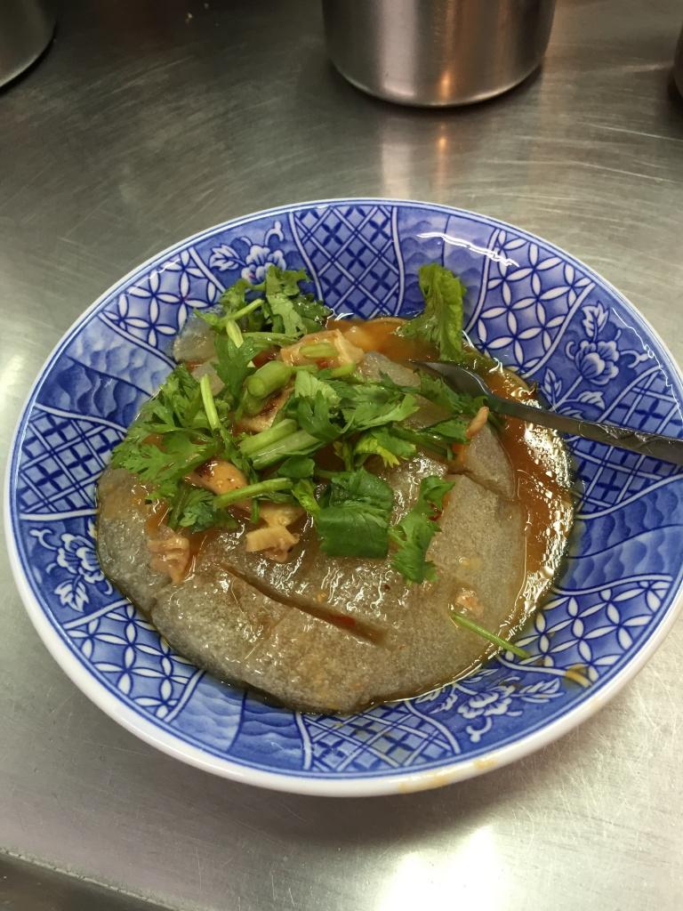 Ba wan/clear dumplings.